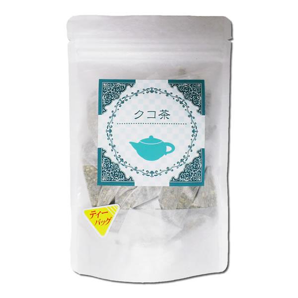 国産クコ茶3g×15ティーパック商品画像 ヴィーナース