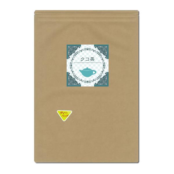 国産クコ茶3g×60ティーパック商品画像 ヴィーナース