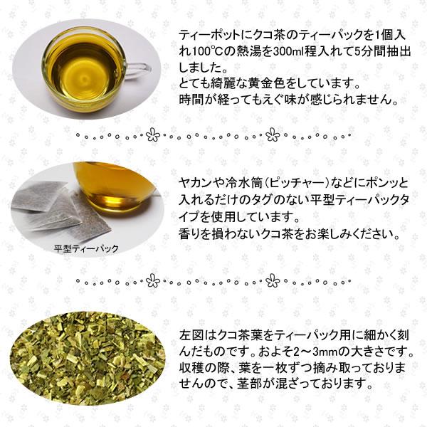 国産クコ茶の詳細 美と健康のヴィーナース