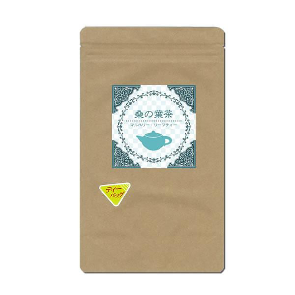 国産桑の葉茶2g×25ティーパック商品画像|美と健康のヴィーナース