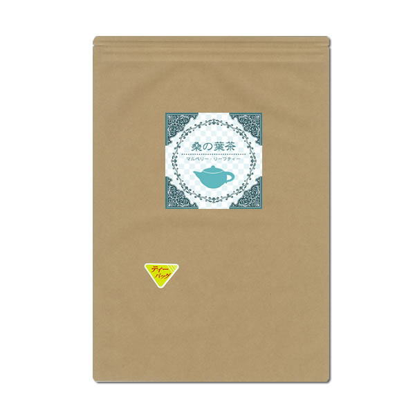 国産桑の葉茶2g×60ティーパック商品画像|美と健康のヴィーナース