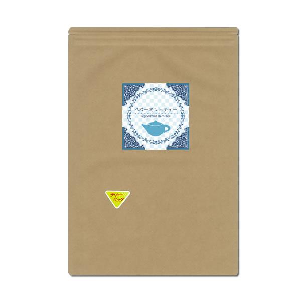 ペパーミントティー1.5g×60ティーバッグ|美と健康のヴィーナース
