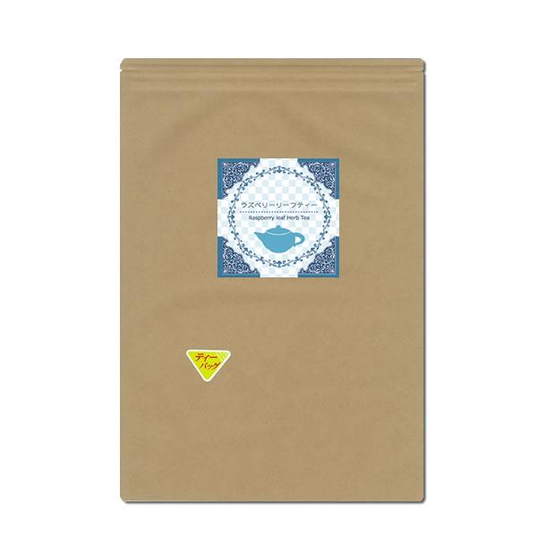 ノンカフェイン・ラズベリーリーフティー1.5g×60ティーバッグ|美と健康のヴィーナース