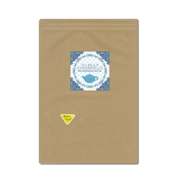ローズヒップ・ハイビスカスブレンドハーブティー2g×60ティーバッグ商品画像|美と健康のヴィーナース