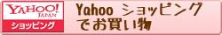 セントジョーンズワートティー15ティーバッグ・Yahooショッピング|美と健康のヴィーナース